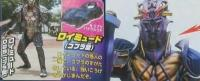 post-1411-0-25059500-1409200867_thumb.jp
