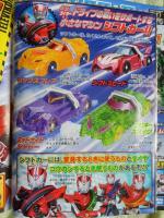 post-1411-0-44497100-1409200846_thumb.jp
