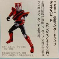 post-1411-0-83222600-1408249847_thumb.jp