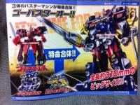 post-1411-0-85135300-1322745826_thumb.jp