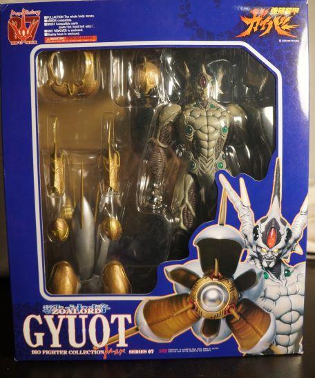 guyot.JPG.746d328623cb99706b44870fa4e5d740.JPG