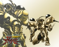 Guyver - Japan Legend