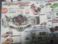post-1411-0-42070400-1406259828_thumb.jp