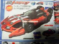 post-1411-0-58686800-1406259837_thumb.jp