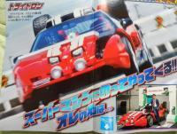 post-1411-0-21852200-1409200819_thumb.jp