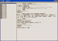 post-1411-0-57257500-1380233080_thumb.jp