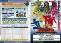 post-1411-0-02330100-1386436686_thumb.jp