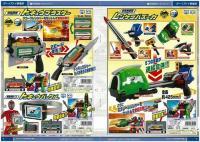 post-1411-0-16086100-1386436741_thumb.jp