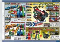 post-1411-0-57028800-1386436572_thumb.jp