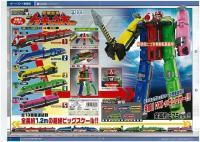 post-1411-0-61819200-1386436693_thumb.jp