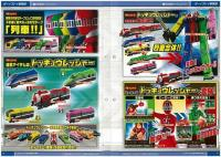 post-1411-0-73978800-1386436561_thumb.jp