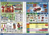 post-1411-0-89974700-1386436752_thumb.jp